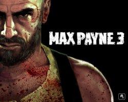 Официальная дата выхода Max Payne 3