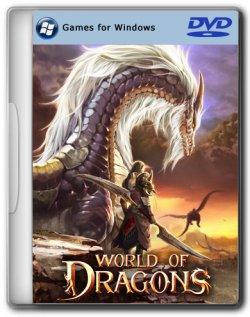 Wоrld оf Drаgоns [v. 00036] (2012) PC